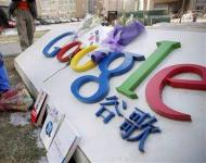 Google vs China